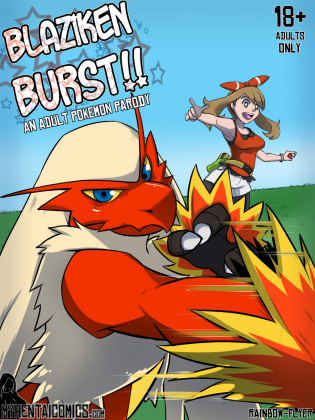 blaziken burst pokemon furry luscious