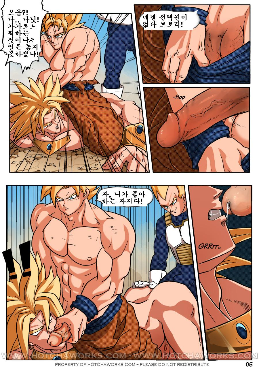 Porn gay comics dragon ball
