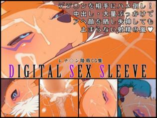 furry manga albums tag tentacles luscious 1
