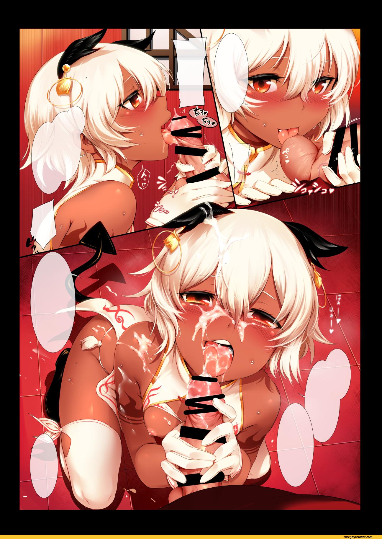 Black Anime Porn