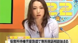japanese gets eaten out doing news squirts 2