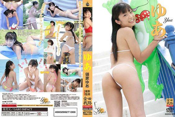 japanes junior pussy Japanese junior hairless pussy