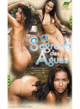 kenia fernandez brazilian porn movies rare brazilian porn movies juicy