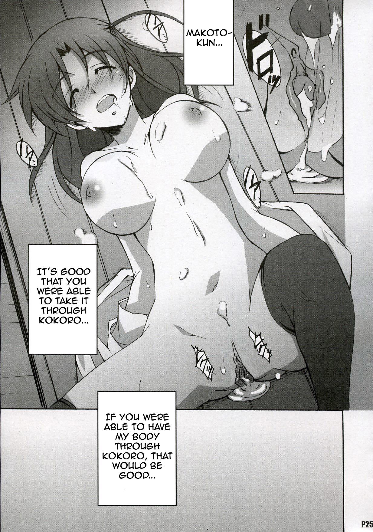 school days hentai kokoro porn schooldays hentai porn schooldays hentai porn school days hentai porn