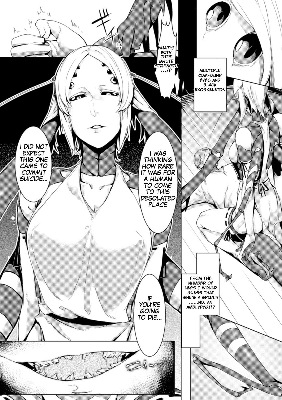 Anime Monster Porn Pics Megapornx Com